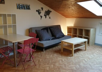 Location Appartement 2 pièces 29m² Valence (26000) - Photo 1