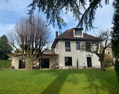 Vente Maison 5 pièces 200m² Saint-Didier-au-Mont-d'Or (69370) - photo