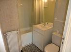 Location Appartement 2 pièces 32m² Grenoble (38100) - Photo 8