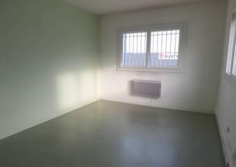 Location Bureaux 1 pièce 16m² Saint-Martin-d'Hères (38400)