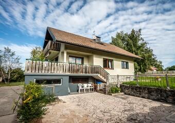 Vente Maison 8 pièces 200m² Armoy (74200) - Photo 1