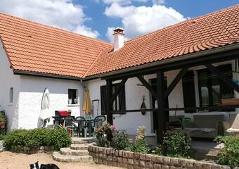 Vente Maison 5 pièces 145m² Saint-Étienne-de-Vicq (03300) - Photo 1