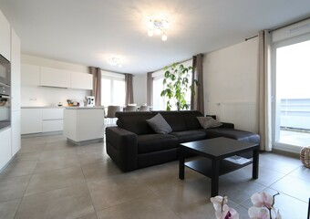 Vente Appartement 5 pièces 108m² Meylan (38240) - photo