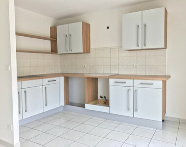 Vente Appartement 4 pièces 85m² Kingersheim (68260) - photo