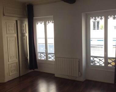 Location Appartement 1 pièce 43m² Lyon 07 (69007) - photo