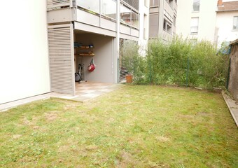 Vente Appartement 2 pièces 42m² Écully (69130) - Photo 1