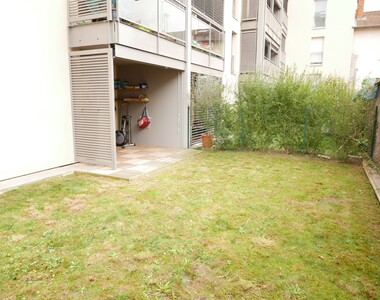 Vente Appartement 2 pièces 42m² Écully (69130) - photo