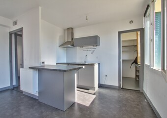 Vente Appartement 4 pièces 78m² Albertville (73200) - Photo 1