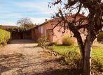 Vente Maison 4 pièces 75m² Bon-Encontre (47240) - Photo 1