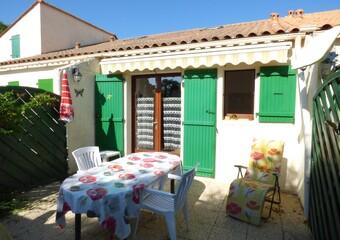 Vente Maison 3 pièces 34m² Les Mathes (17570) - photo
