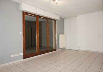 Location Appartement 2 pièces 47m² Eybens (38320) - photo