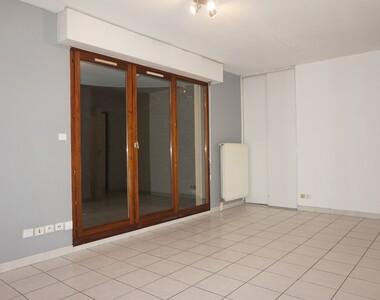 Location Appartement 2 pièces 47m² Eybens (38320) - photo