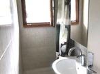 Location Appartement 2 pièces 50m² Saint-Pierre-en-Faucigny (74800) - Photo 7