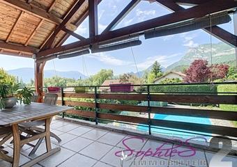 Vente Maison 7 pièces 167m² Claix (38640) - photo