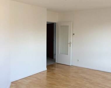 Location Appartement 2 pièces 53m² Saint-Priest (69800) - photo