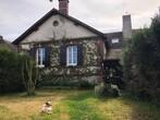 Vente Maison 5 pièces 110m² Poilly-lez-Gien (45500) - Photo 1