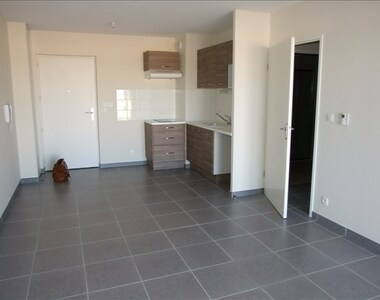 Renting Apartment 2 rooms 42m² Colomiers (31770) - photo