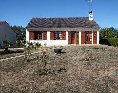 Vente Maison 4 pièces 90m² 10 MN SUD EGREVILLE - photo