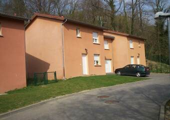 Vente Maison 4 pièces 77m² Rumilly (74150) - Photo 1
