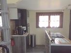 Vente Maison 3 pièces 50m² 10 MN SUD EGREVILLE - Photo 4