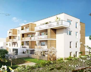 Sale Apartment 4 rooms 80m² Saint-Martin-d'Hères (38400) - photo