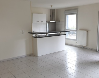 Vente Appartement 3 pièces 75m² Annemasse (74100) - photo