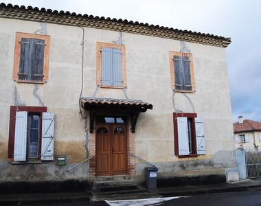 Vente Maison 5 pièces 160m² SECTEUR SAMATAN-LOMBEZ - photo