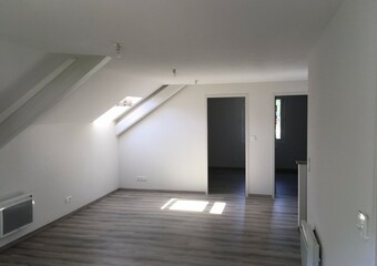 Vente Appartement 3 pièces 55m² GIERES - Photo 1