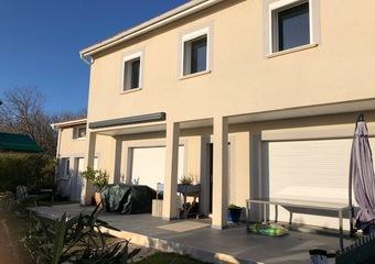 Vente Maison 5 pièces 132m² Génissieux (26750) - photo