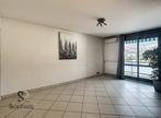 Vente Appartement 4 pièces 78m² Seyssins (38180) - Photo 3
