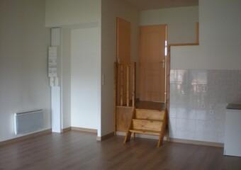 Location Appartement 3 pièces 47m² Izeaux (38140) - Photo 1