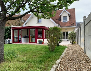 Vente Maison 5 pièces 115m² Saint-Brisson-sur-Loire (45500) - photo