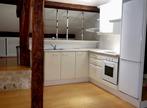 Location Appartement 2 pièces 44m² Lamorlaye (60260) - Photo 2
