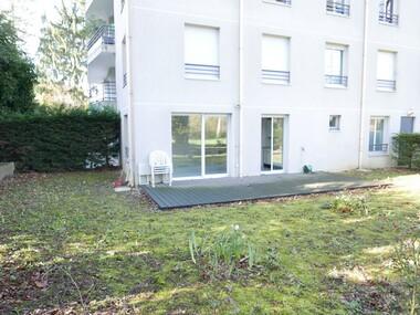 Vente Appartement 2 pièces 48m² Lyon 05 (69005) - photo