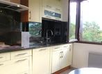 Vente Appartement 4 pièces 97m² Crolles (38920) - Photo 2