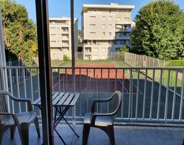 Vente Appartement 1 pièce 18m² Chambéry (73000) - photo