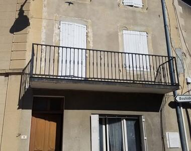 Vente Maison 3 pièces 93m² Montmeyran (26120) - photo