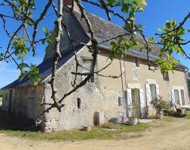 Sale House 5 rooms 75m² Courcelles-de-Touraine (37330) - photo