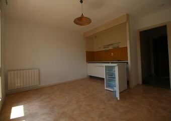 Location Appartement 1 pièce 24m² Chambéry (73000) - Photo 1