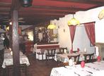 Sale Various 6 rooms 280m² FOUGEROLLES LE CHATEAU - Photo 11