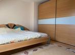 Vente Appartement 5 pièces 108m² Rixheim (68170) - Photo 6