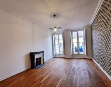 Vente Appartement 3 pièces 74m² Nantes (44000) - photo