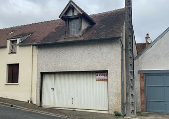 Vente Garage 37m² Gien (45500) - Photo 1