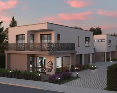 Vente Maison 5 pièces 130m² Buschwiller (68220) - photo