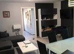 Location Appartement 2 pièces 45m² Cours-la-Ville (69470) - Photo 1