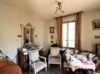 Vente Maison 5 pièces 106m² Voreppe (38340) - Photo 4