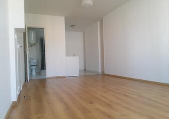 Location Appartement 2 pièces 40m² Le Havre (76600) - photo