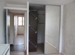 Vente Appartement 3 pièces 58m² Échirolles (38130) - Photo 6