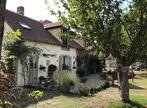 Vente Maison 7 pièces Prissac (36370) - Photo 1
