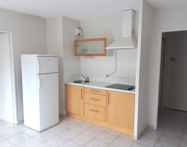 Location Appartement 2 pièces 35m² Toulouse (31100) - photo